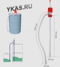 Насос для перекачки жидкостей (помпа)  BERKUT 19л/мин