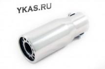 Насадка на глушитель  KS--01 (d51xL155xD61мм)