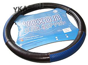 Оплетка на руль   Vitol  4748C M (коричневая + 3 синие вставки)