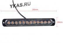 Ходовые огни  SOLAR  12 SMD  190*28*10мм (ультратонкие) желтый свет