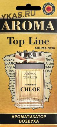 Осв.возд.  AROMA  Topline  Женская линия  №30   Chloe EAU DE PARFUM