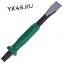 Инструмент HANS. Зубило с обрезиненной ручкой, длина 190 мм.(5111G18)