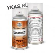 AGAT  SILVERLINE  Фторопластовая пластичная смазка  200мл (ТЕФЛОН)