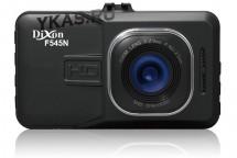 Видеорегистратор  Dixon F 545 N