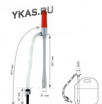 Насос для перекачки жидкостей электр. (батарейки 2шт. большие)   BERKUT 9л/мин