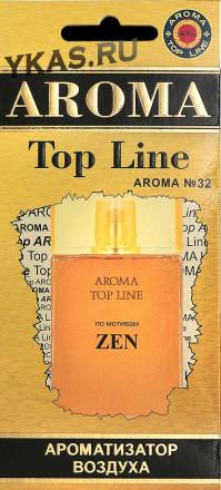 Осв.возд.  AROMA  Topline  Женская линия  №32   Shiseido ZEN