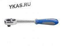 Трещотка 1/2, 250 мм, 32 зубца, флажковая, фиксатор _36998