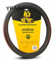 Оплетка на руль   Car Performance, CP-2033 M черный/красный