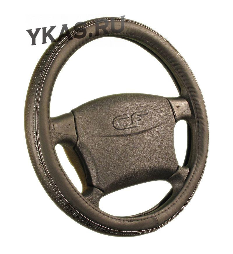 Оплетка на руль   CF  GAP - M, Чёрный/Св.Серый