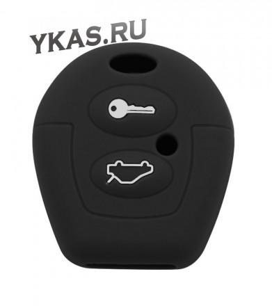 Чехол силиконовый для ключа зажигания  CHERY (две кнопки)
