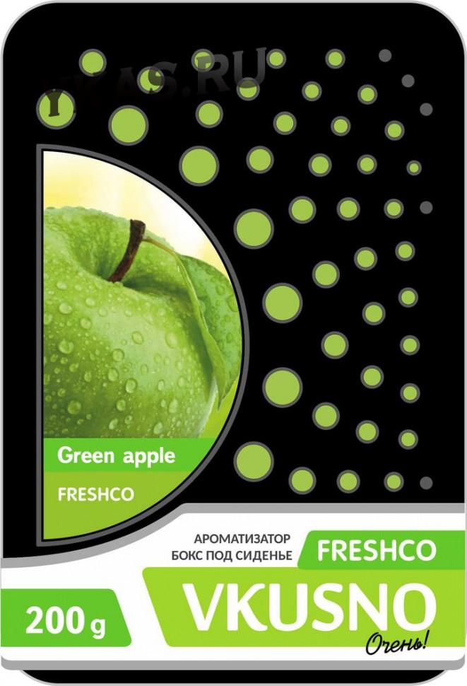 """Осв.воздуха под сиденье  """"Freshco VKUSNO"""" Green Apple"""