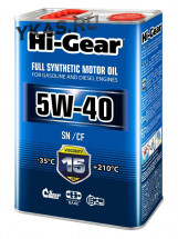 HG0544  Масло синтетическое 4л  5W-40  SN/CF FULL SYNTHETIC MOTOR OIL