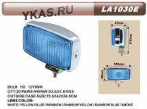 Фары доп. DLAA 1030 E-W/H3-12V-55W/163*88mm