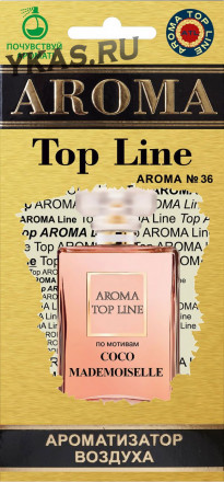 Осв.возд.  AROMA  Topline  Женская линия  №36  Coco Mademoiselle