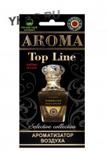 Осв.возд.  AROMA  Topline  Селективная серия s019   Nasomato Black Afgano