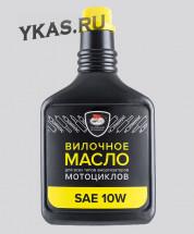 VMPAUTO  Масло вилочное (для всех типов амортизаторов мототехники) 940мл.