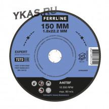 Круг отрезной по металлу Ferrline Expert 150 х 1,8 х 22,2 мм A46TBF