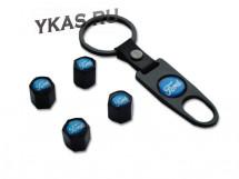 Брелок-ключ + колпачок на ниппель 4 шт FORD (черный)
