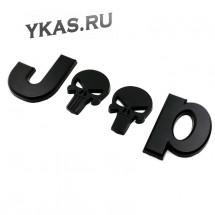Наклейка 3D   JEEP  (13,5x4,5см)  Черный