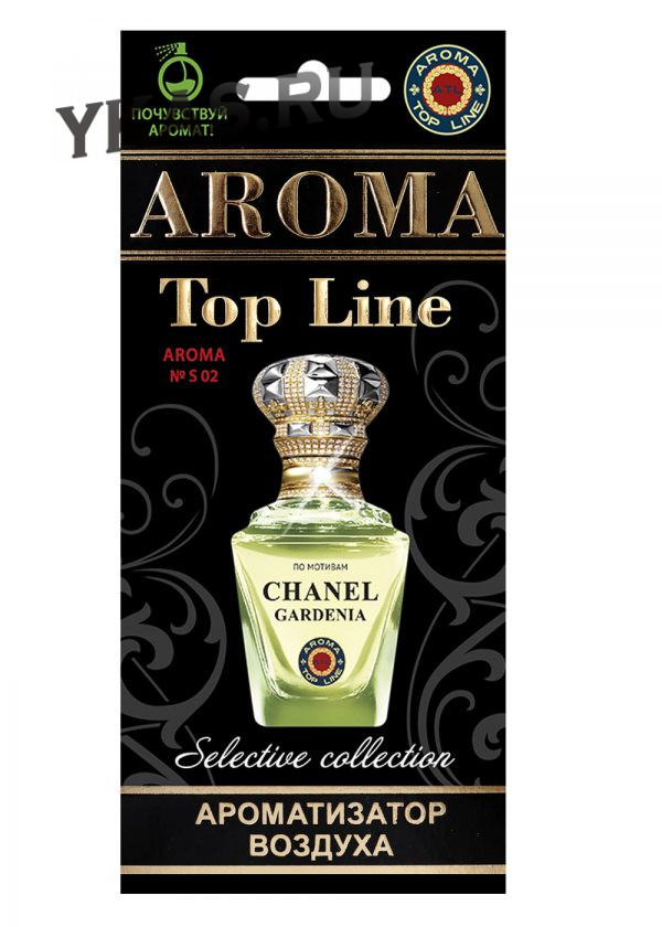 Осв.возд.  AROMA  Topline  Селективная серия s02   Chanel Gardenia