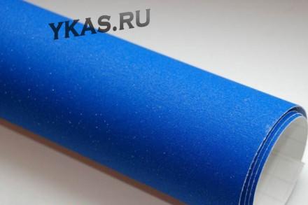 """Пленка  """"Алмазная крошка""""  Синий  1x1.52м"""
