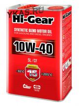 HG1114  Масло полусинтетическое 4л  10W-40  SL/CF SYNTHETIC BLEND MOTOR OIL