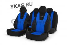 Чехлы  «DOUGLAS»  Синий/Черный/Синий