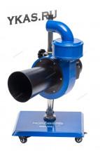 Мобильная установка для сбора выхлопных газов (380В)_14420