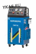 Установка для промывки и замены жидкости в АКПП_14357
