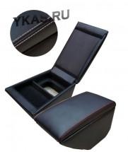 Подлокотник мод. Skoda Rapid с 2014г-  чёрный/чёрный/белый