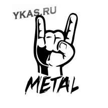 Наклейка  METALL  10x15см черный