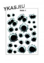 Наклейка  Пулевое отверстие №1  R458-1  21x30см