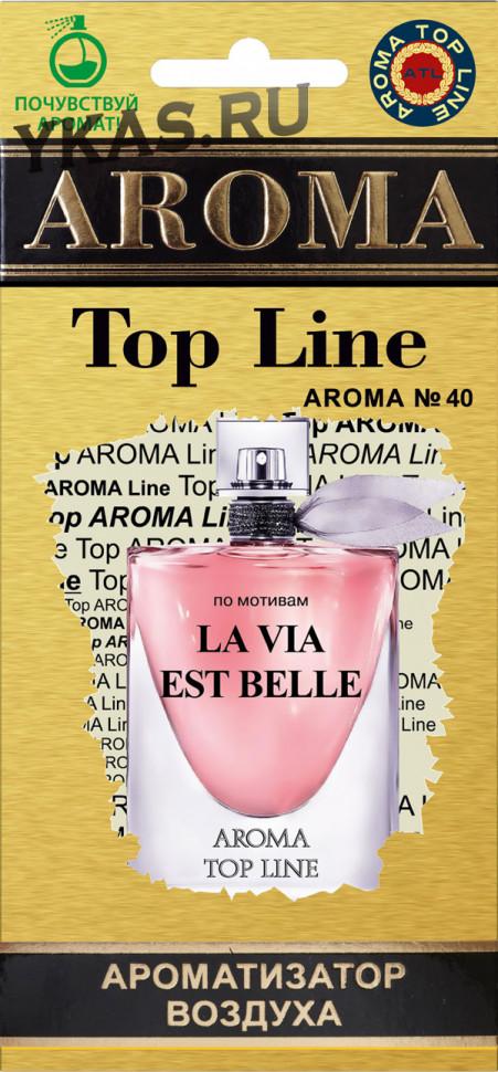 Осв.возд.  AROMA  Topline  Женская линия  №40  Lancome La Via Est Belle