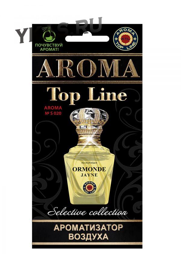 Осв.возд.  AROMA  Topline  Селективная серия s020   Ormonde Jayne