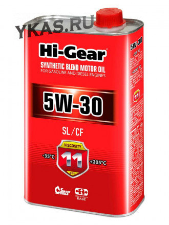 HG1130  Масло  полусинтетическое 1л  5W-30  SL/CF SYNTHETIC BLEND MOTOR OIL