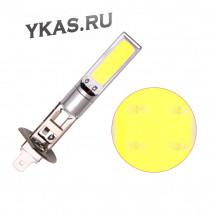 SOLAR  Свет-од  12V  H1 COB  диодов, белая, 12V