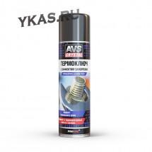 "AVS  Смазка  ""Жидкий ключ WD40 "" (аэрозоль) с эффектом заморозки 335 мл."