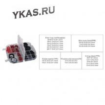 Набор колец, шайб уплотнит.резиновых, асбестовых и пластиковых (383 шт)
