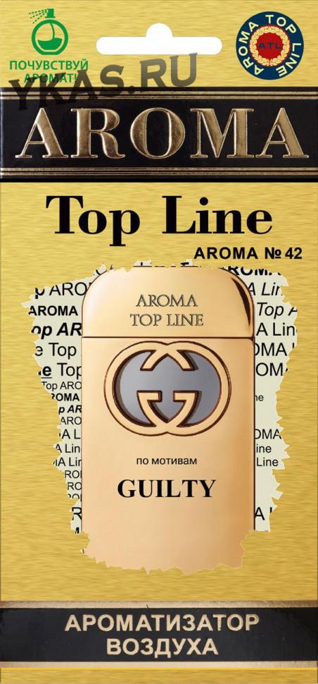 Осв.возд.  AROMA  Topline  Женская линия  №42  Guilty
