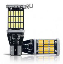 SOLAR  Свет-од  12V  T10 45 SMD 4014  W5W  W2.1x9.5d  WHITE