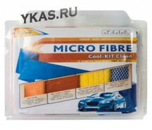Салфетки из микрофибры в наборе Cool-kit Clean 30x40 (4шт)