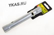 Alloid. Ключ трубный 06х07 мм