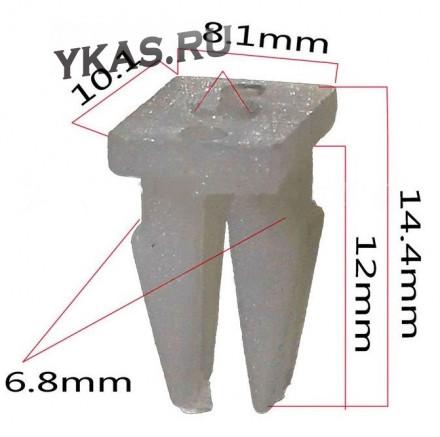 Клипсы  В=14,4 / Ш=10,1 мм.  (цена за упак. 10шт.)