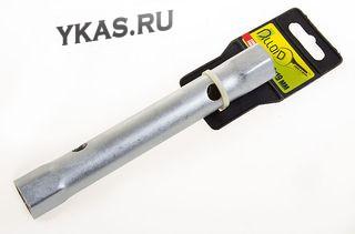 Alloid. Ключ трубный 08х10 мм