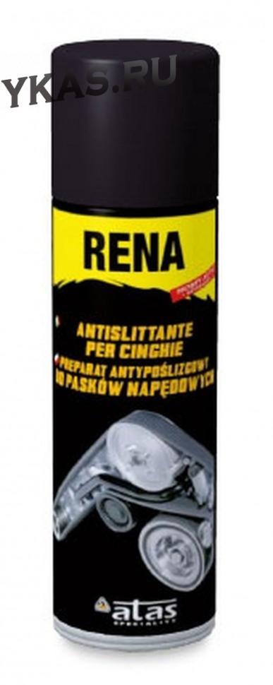 ATAS   RENA  250ML-спрей. Антискользящее средство для приводных ремней