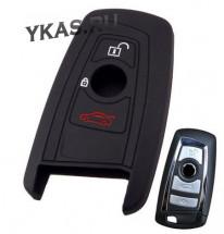 Чехол силиконовый для ключа зажигания  BMW (три кнопки)