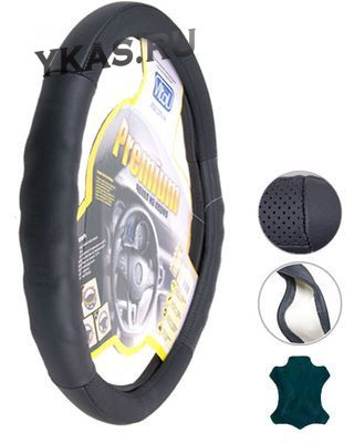 Оплетка на руль   Vitol  B 136 XL BK черная/БО/перф/кожа