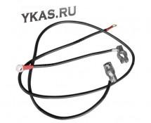 """Провод АКБ """"+-"""" кт. УАЗ 469 """"VOLTON"""""""