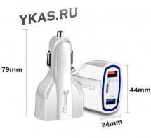 Адаптер в прикуриватель  Carlife  3USB (12/24V - 5V 3,5A +USB Type C) QC3.0 (быстрая зарядка) Белый