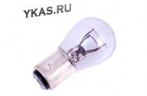 Лампа МАЯК 12V     А 12-21+4  P21/4W  BAZ15d Ultra (уп.10)